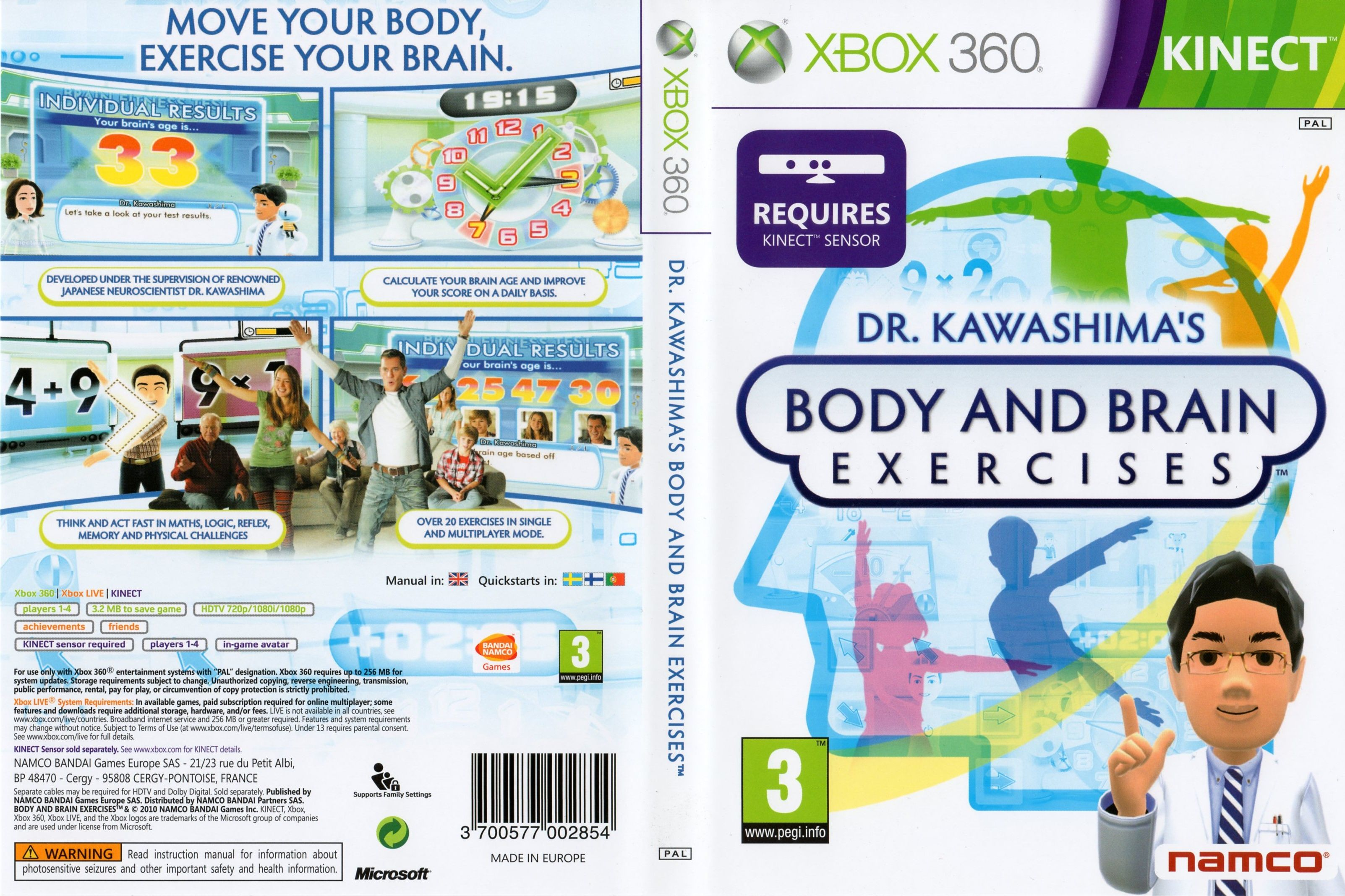 BodyAndBrainConnectionDrKawashimas