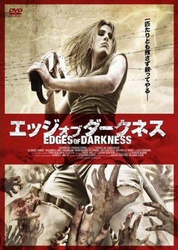 EdgesOfDarkness