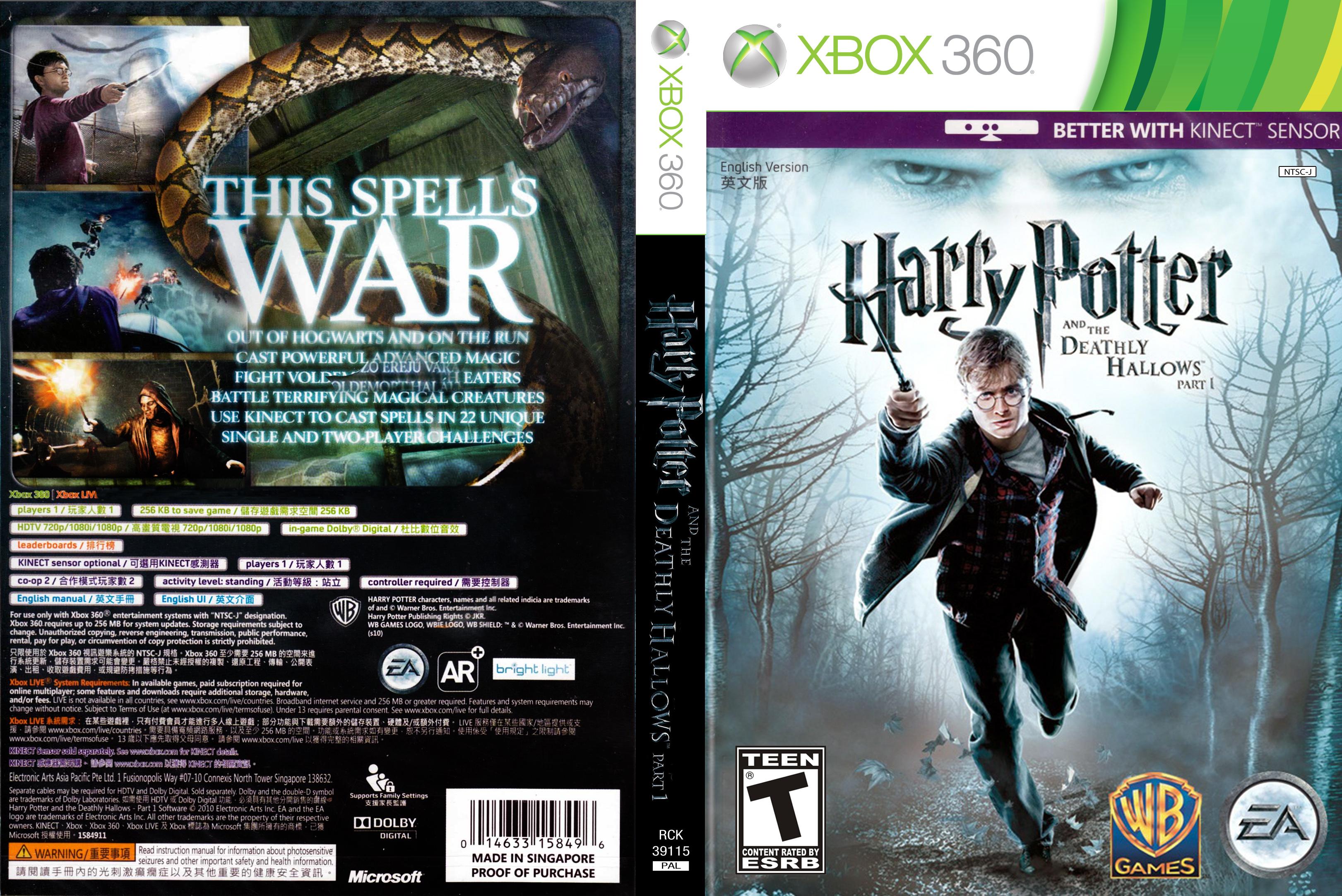 HarryPotterAndTheDeathlyHallowsPart1