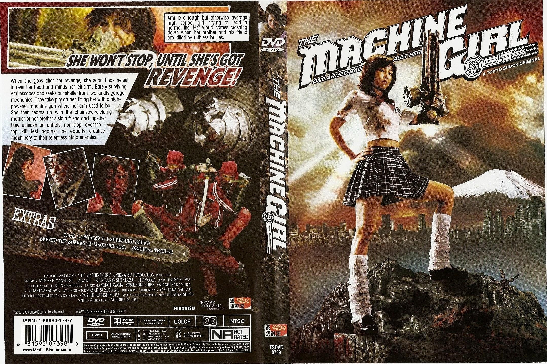 TheMachineGirl