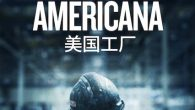 Indústria Americana Gênero: Documentário Duração: […]